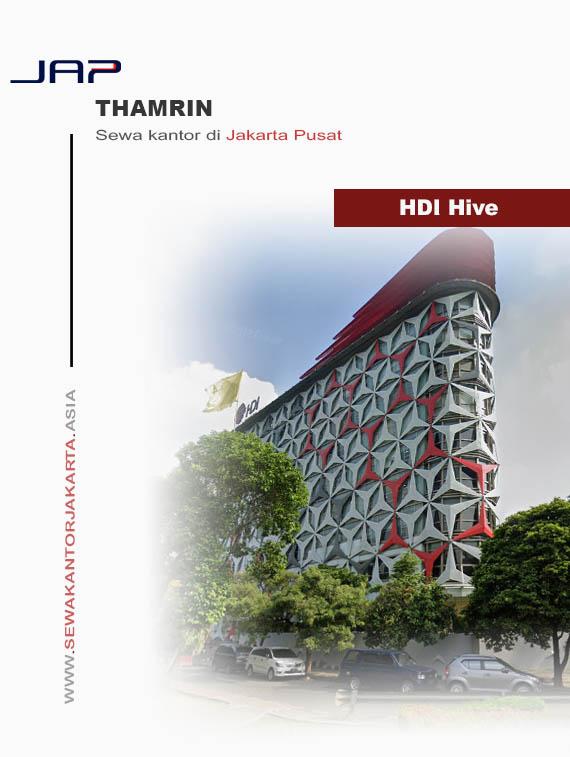 HDI Hive